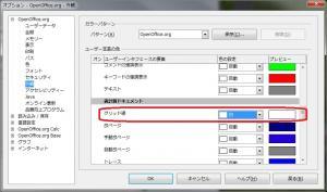20101129_ooo_02.jpg