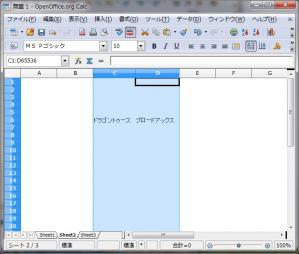 20101129_ooo_05.jpg