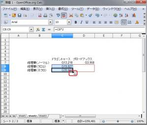 20101129_ooo_11.jpg