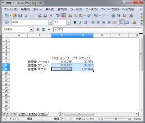 20101129_ooo_12.jpg