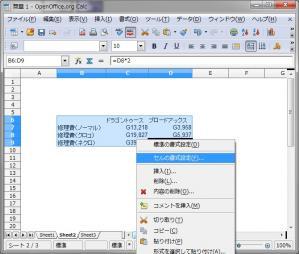 20101129_ooo_14.jpg