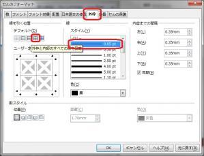 20101129_ooo_15.jpg