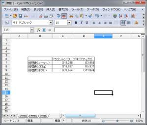 20101129_ooo_16.jpg