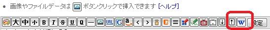 20101129_ooo_19.jpg