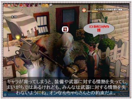 201011_17_gaku.jpg