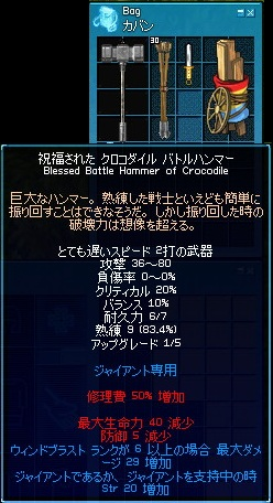 20101202_battlehammer.jpg