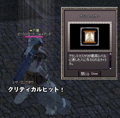 20101202_master01.jpg
