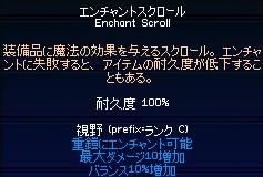 20101213_drop_fever04.jpg