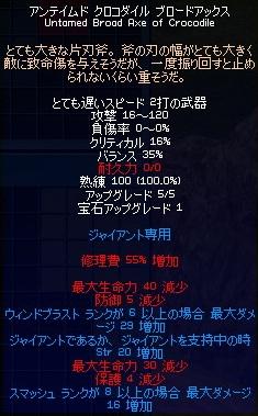 20120317_01.jpg
