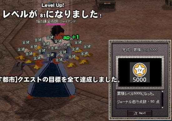 20110209_01.jpg