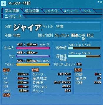 20110209_02.jpg