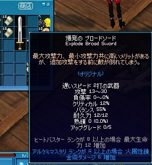 20110209_04.jpg