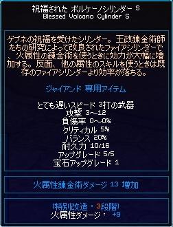 20110209_05.jpg