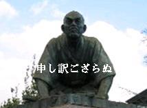 20110217dogeza.jpg