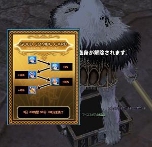 20110324_02.jpg