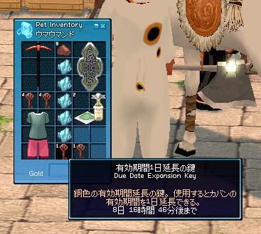 20110324_04.jpg