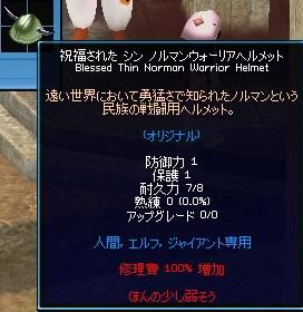 20110421_01.jpg