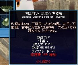 20110421_04.jpg