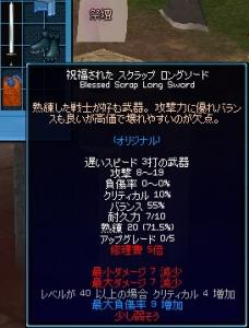 20110421_07.jpg