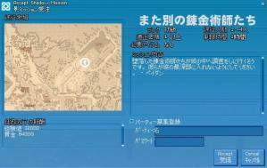 20110421_10.jpg