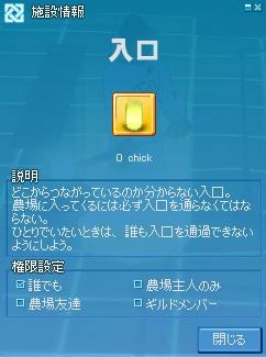 20110502_入り口