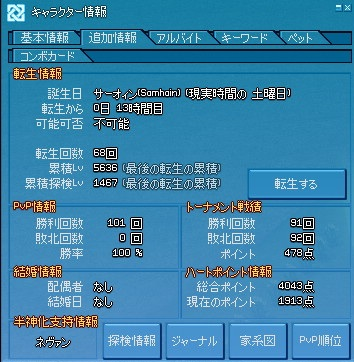 20110504_ste2.jpg