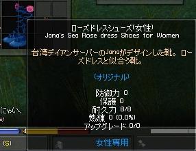 20110521_goei.jpg