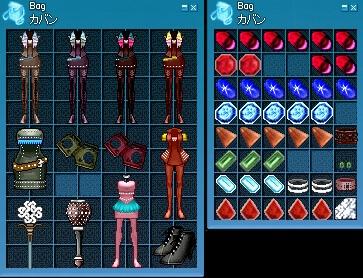 20110530_bingo_item.jpg