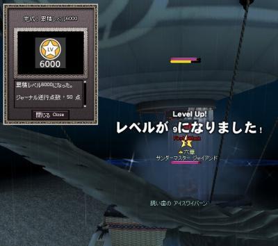 20110626_6000.jpg