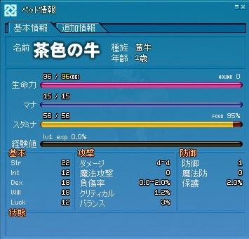 20110805_01.jpg