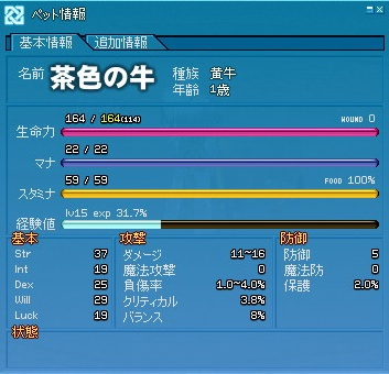 20110805_02.jpg