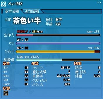 20110805_03.jpg