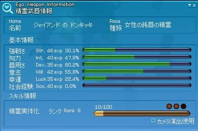 20110809_02.jpg