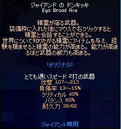 20110809_03.jpg