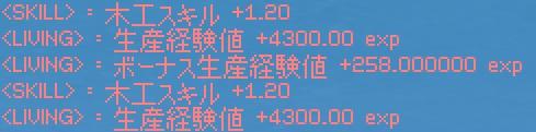 20110830_mokoushuren1.jpg