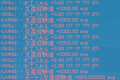 20110830_mokoushuren3.jpg