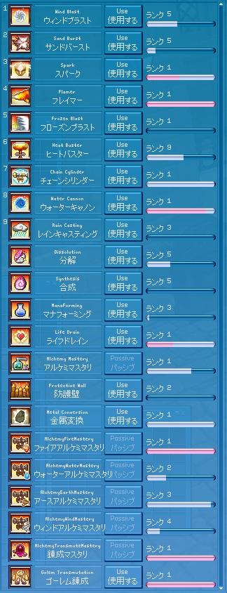 20110910_ousei.jpg