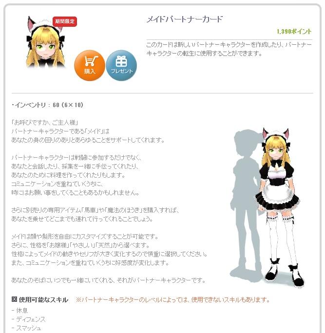 20110921_human_pet.jpg
