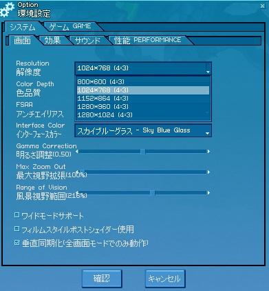 20110921_kaizoudo.jpg