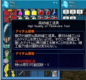 20111005_saiku.jpg