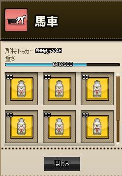 20111019_1Mducat.jpg