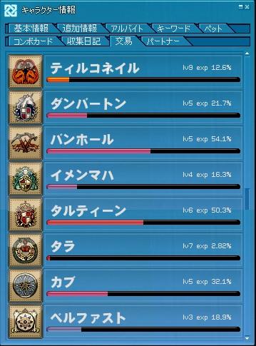20111030_koueki.jpg