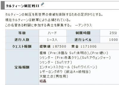 20111030_seiatuII.jpg