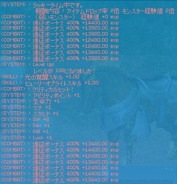 2011_1101流狩り_01