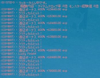 2011_1101流狩り_03