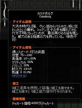 20111219_02.jpg