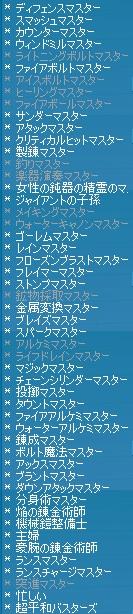 20120114_master31.jpg