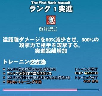 20120114_tosshin.jpg