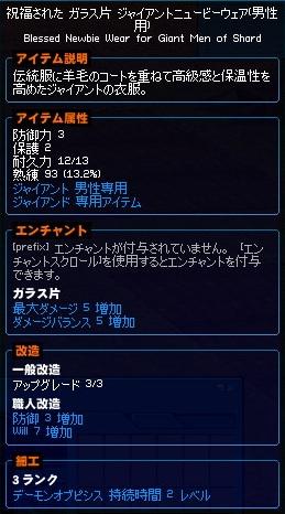 20120128_seiatsu.jpg