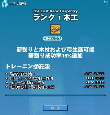 20120130_mokkou.jpg